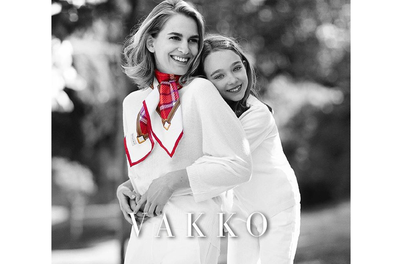 Ela 
